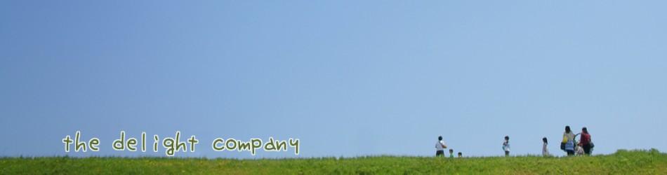 割引価格 日本刀 戦国シリーズ 徳川家康 小道具 大刀 模造刀 新選組 居合刀 日本製 刀 レプリカ 侍 サムライ 剣 武器 レプリカ 幕末時代 おもちゃ お土産 おみやげ プレゼント 外国人 喜ぶ 新選組 新撰組 時代劇 稽古 芝居 お芝居 小道具 玩具 仮装 変装 コスプレ ハロウィン 日本製 模造刀 美術刀 剣 刀 模造刀 模擬刀 日本刀 刀剣 居合 おもちゃ 玩具 レプリカ 武器 時代劇 お芝居 小道具 和風 歴女 ハロウィン 仮装 衣装 変装 コスプレ プレゼント 誕生日, 上質の北欧雑貨/ギフト すりーる:d4f9a8cc --- theatrepropmaker.co.uk